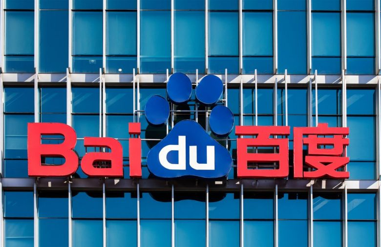 Baidu Stock Slides 16%: Here's Why China's Google is Stuck in Freefall