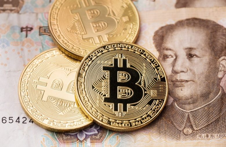 Owning Bitcoin Legal Despite Govt Trading Ban, Says Bank of China Council