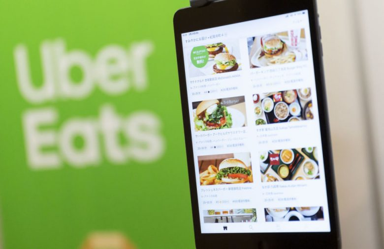 Uber Eats dine-in option lets you pre-order your food