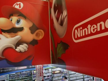 Nintendo Tries to Bluff Sony & Microsoft on Cloud Gaming