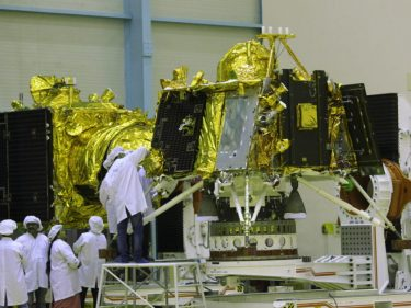 Watch India launch a historic Moon mission starting at 5PM ET
