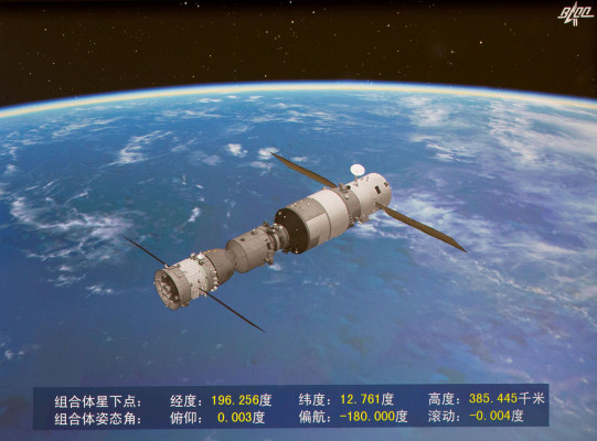 Chinese space station Tiangong-2 is about to burn up over the Pacific