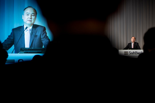 SoftBank announces AI-focused second $108 billion Vision Fund with LPs including Microsoft, Apple and Foxconn