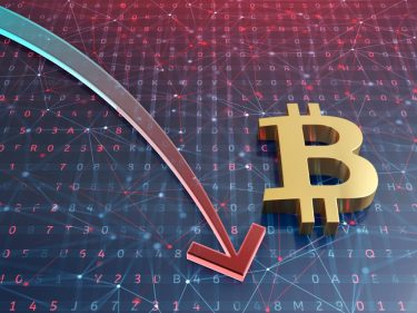 bitcoin-price-drops-by-$600-in-3-minutes:-here-are-key-factors-of-the-slip