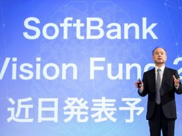 Startups Weekly: SoftBank's second act