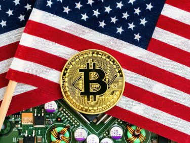 key-takeaways-from-us.-senate's-latest-crypto-inquisition