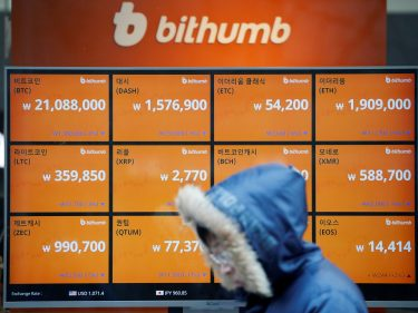 bithumb-brings-korea-into-eos-government