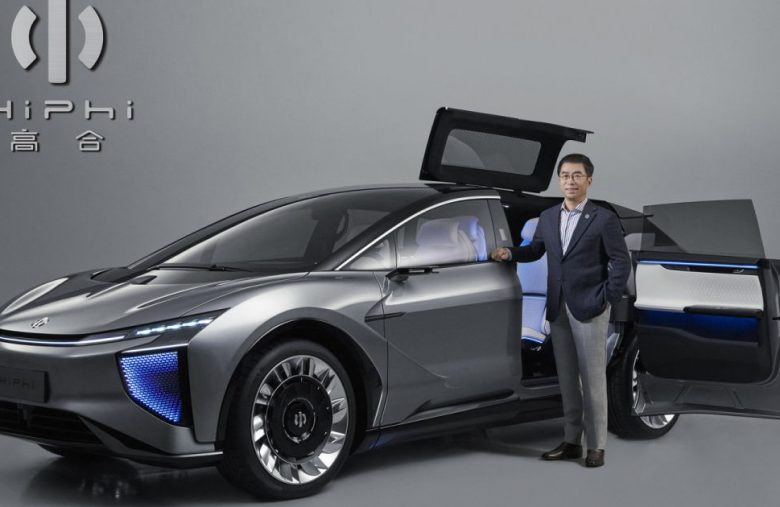 Electric SUV will include a 5G link to connected cities