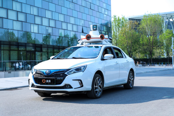 Didi Chuxing's autonomous driving unit is now an independent company