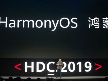 HarmonyOS is Huawei's homegrown operating system for smartphones and smart home devices