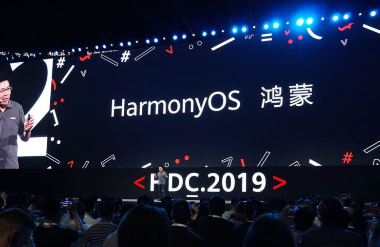 Huawei reveals Harmony OS, its alternative to Android