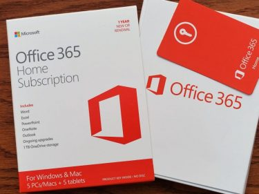 Microsoft drops one-off Office licenses from its Home Use Program