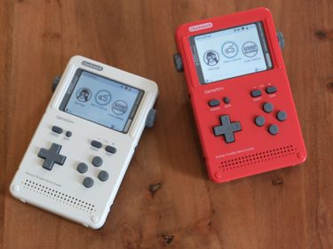 The ClockworkPi GameShell is a super fun DIY spin on portable gaming