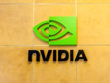 Nvidia Focuses on Gaming; Q2 Results Show Why