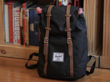 Herschel's Retreat brings classical simplicity to the laptop backpack