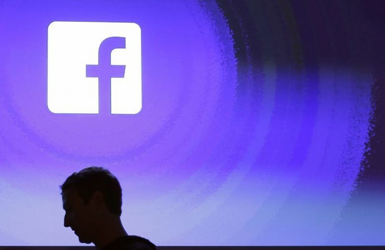 Facebook's Libra Backers Are Having Second Thoughts. No Surprise Here