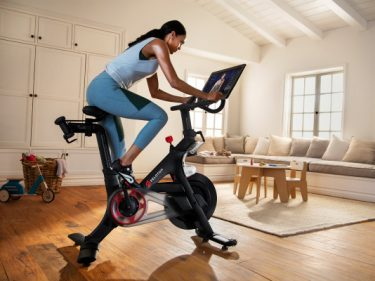 Peloton files publicly for IPO