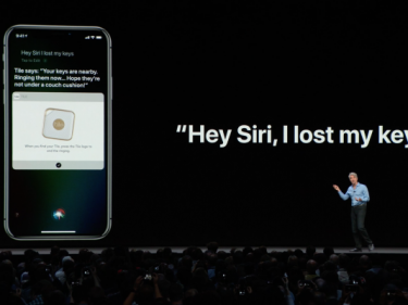 Daily Crunch: Apple changes audio review program