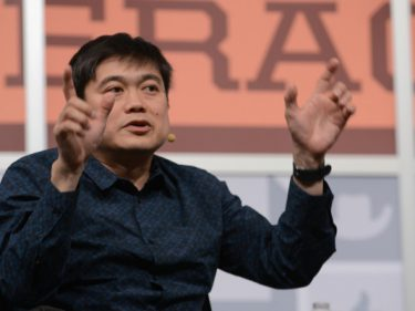 Joi Ito resigns as MIT Media Lab head in wake of Jeffrey Epstein reporting