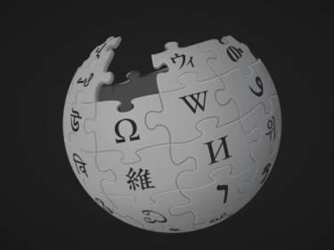 Wikipedia blames malicious DDOS attack after site goes down across Europe, Middle East