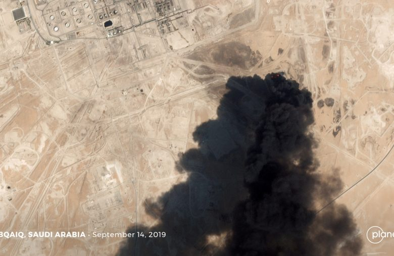 Oil Prices See Unprecedented Surge Following Devastating Drone Attacks on Saudi Production Fields – CCN.com
