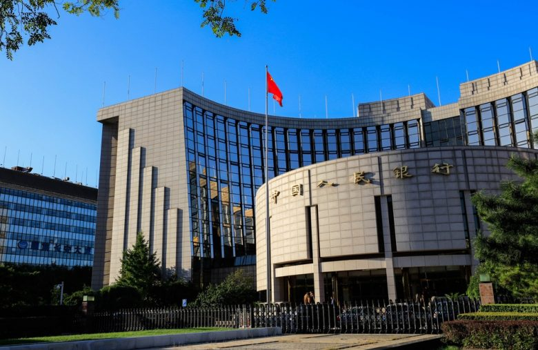 China Kills Rumor of Hasty Central Bank Digital Currency Launch