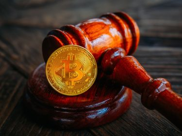 potentially-discounted-bitcoin-up-for-auction-by-uk.-police