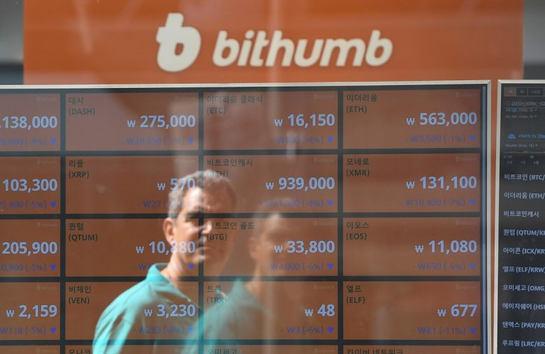 Mammoth $300 Million Crypto Exchange Bithumb Deal Is Going Bust