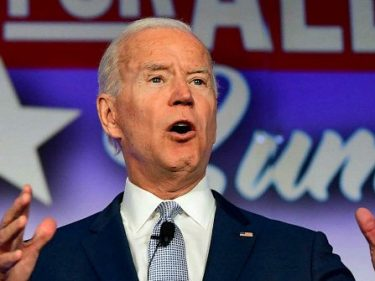Biden Donors Meet for Emergency Closed Door Forum as Campaign Flails