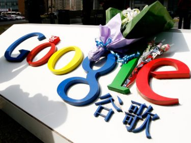 The NBA should learn from Google China