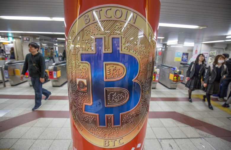 Bitcoin-Friendly Japan Clarifies Stance on Crypto Donations – It's Legal