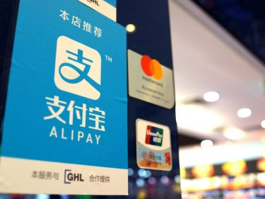 Bitcoin Ducks China Ban Through Binance via AliPay and WeChat Pay