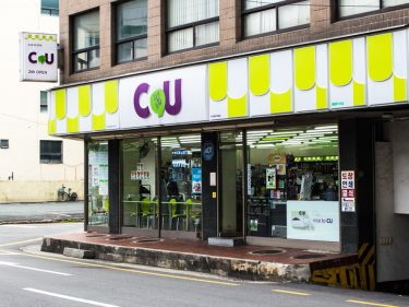At 13,000 Locations, Korea's Largest Convenience Store Chain Will Accept Crypto