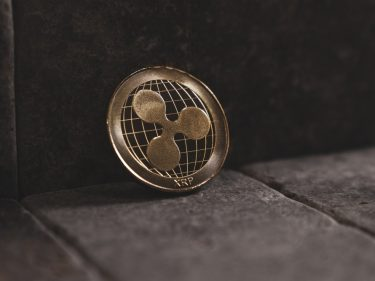 Ripple's XRP Outruns Bitcoin to Spike 6% Amid 'Swell Event' Hype