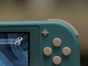 Nintendo Switch hits another sales milestone