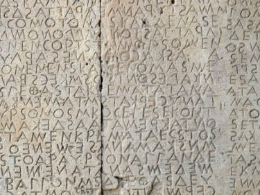 AI is helping scholars restore ancient Greek texts on stone tablets