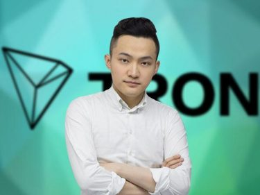 Justin Sun's Hype-Train Trumpets '$100 Billion Mega Corp' Tron Partner