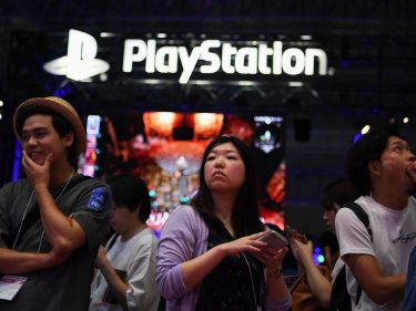 Sony Future-Proofs PlayStation Trademarks Until PS10 in Japan