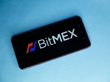 Crypto Exchange Giant BitMEX Doxxes Thousands of Users' Emails IDs