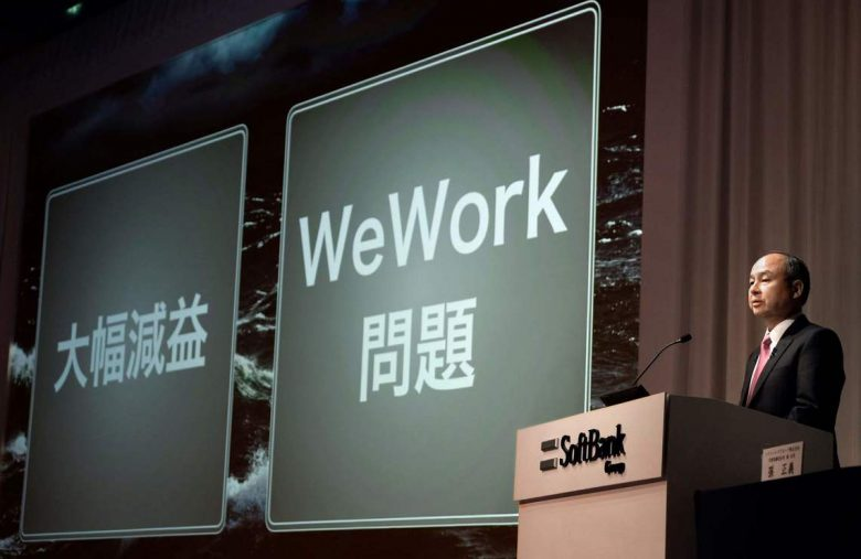 SoftBank's Son Admits Terrible Judgment in $4.6 Billion Money Pit WeWork