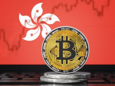 Hong Kong Regulators Issue Framework to License Crypto Exchanges