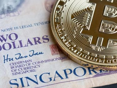 bitcoin-friendly-singapore-considers-approving-crypto-derivatives-trading