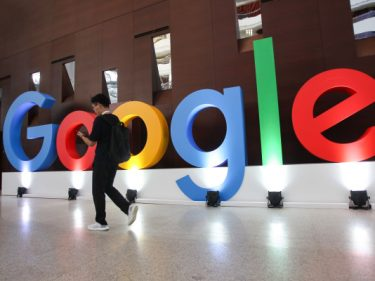 Google employees will rally in protest of alleged worker retaliation