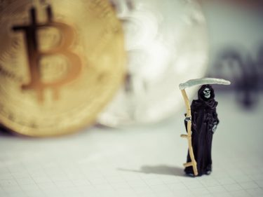 limited-edition-bitcoin-watch-beckons-mt.-gox-remnants