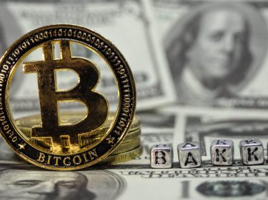 analyst-dispels-the-myth:-bakkt-futures-are-not-backed-by-bitcoin