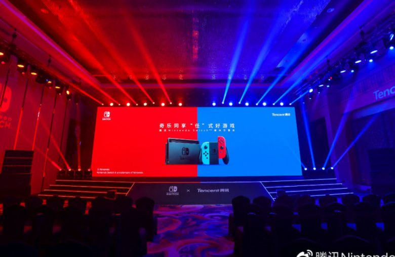 The Nintendo Switch finally launches in China on December 10th