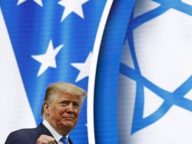 Trump: Some 'Great' American Jews 'Don't Love Israel Enough' | Breitbart