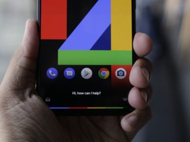 The Morning After: Google prepares its first Pixel 'feature drop'