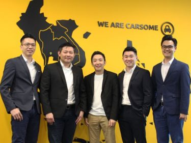 Carsome raises $50M for its used-car sales platform in Southeast Asia
