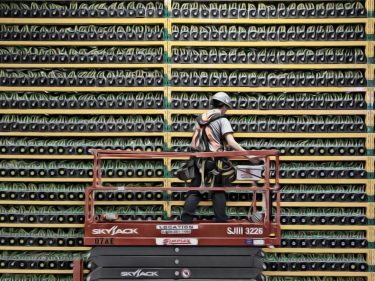 Bitcoin Cash Attack Imminent? Unknown Miner Controls 70% of BCH Hashrate